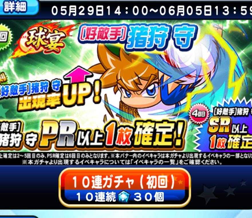 f:id:arimurasaji:20200529194818j:plain