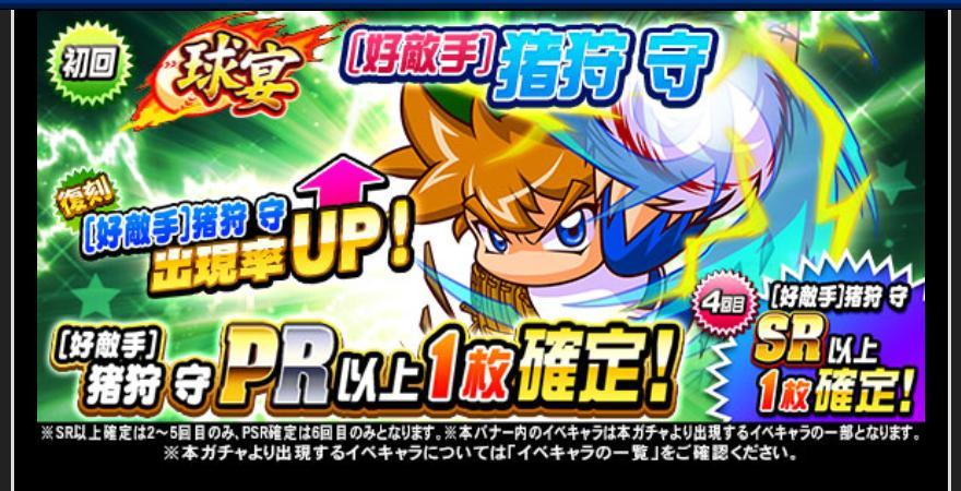 f:id:arimurasaji:20200529194828j:plain