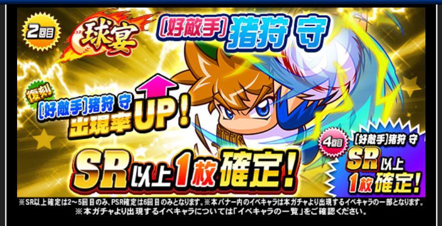f:id:arimurasaji:20200529194839j:plain