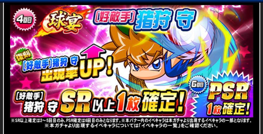 f:id:arimurasaji:20200529194855j:plain