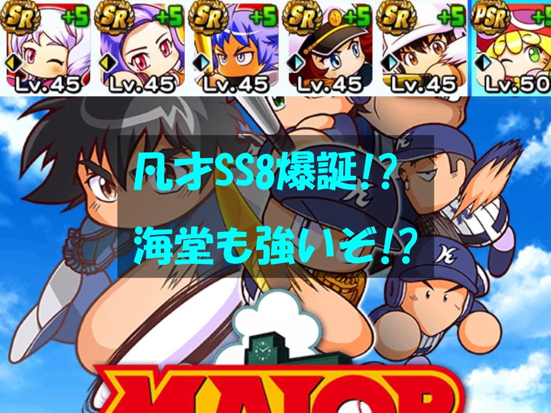 f:id:arimurasaji:20200530173116p:plain