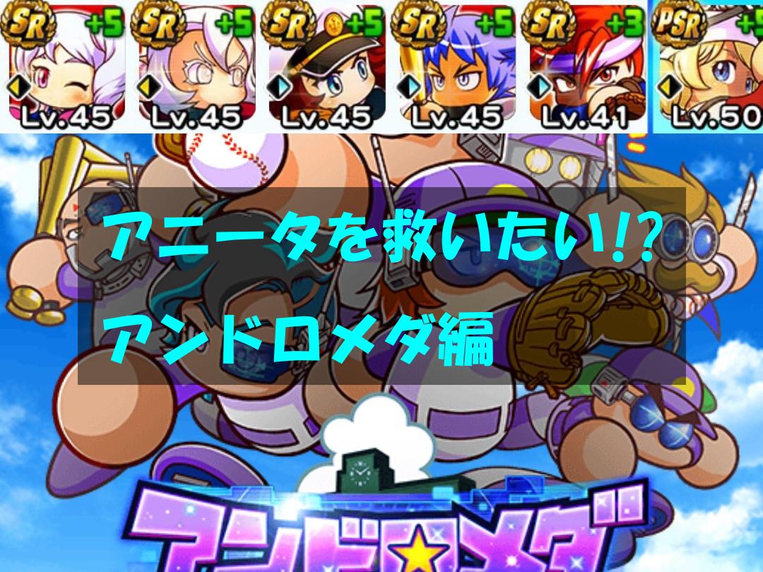 f:id:arimurasaji:20200531125823p:plain