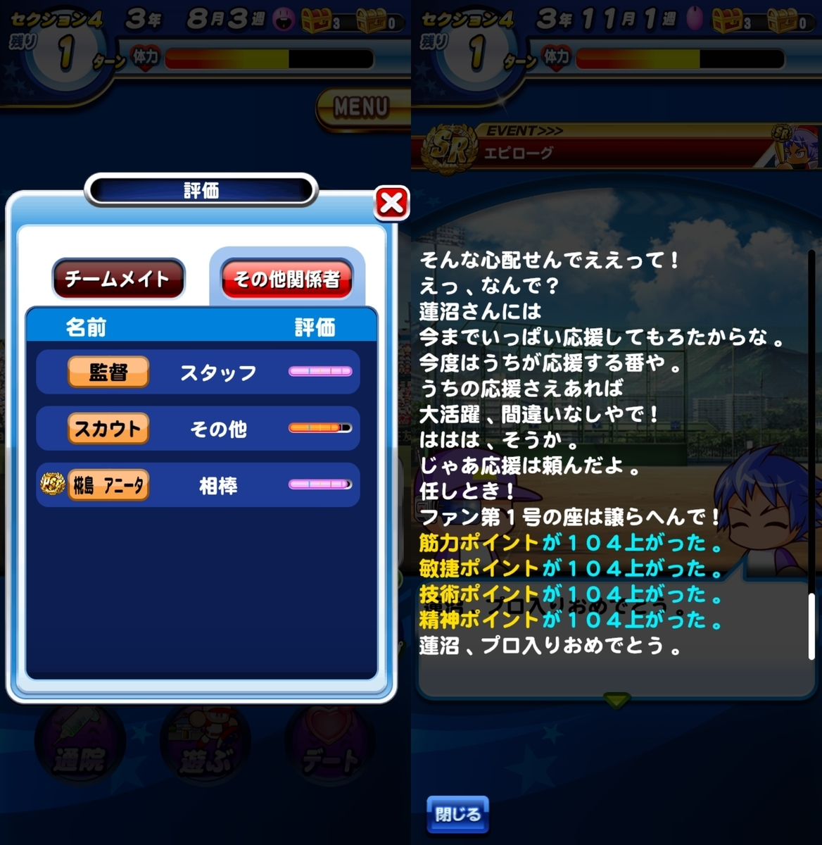 f:id:arimurasaji:20200531125848j:plain