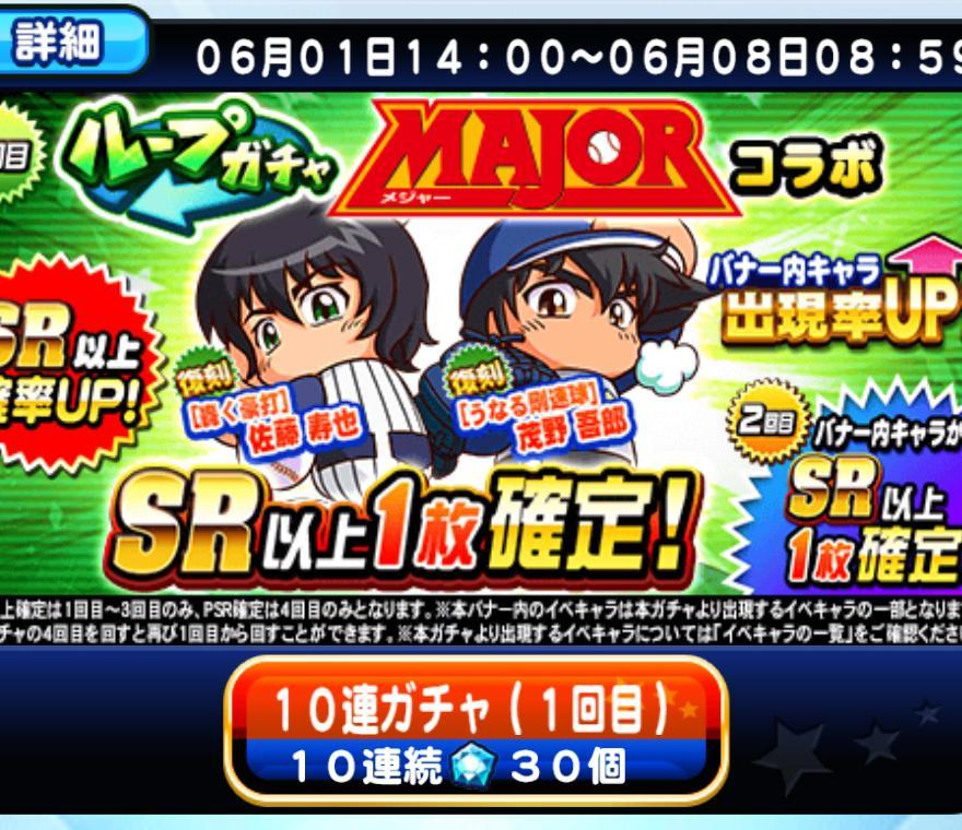 f:id:arimurasaji:20200601214653j:plain