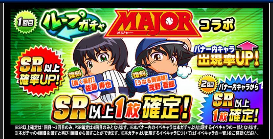 f:id:arimurasaji:20200601214702j:plain