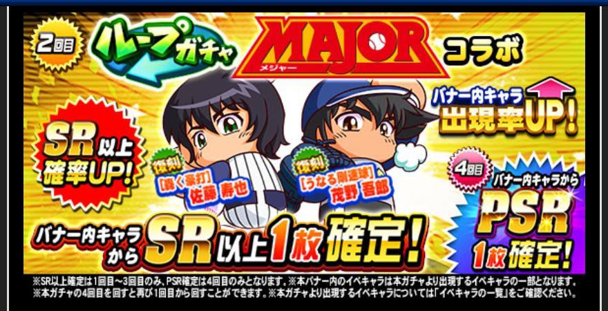 f:id:arimurasaji:20200601214713j:plain