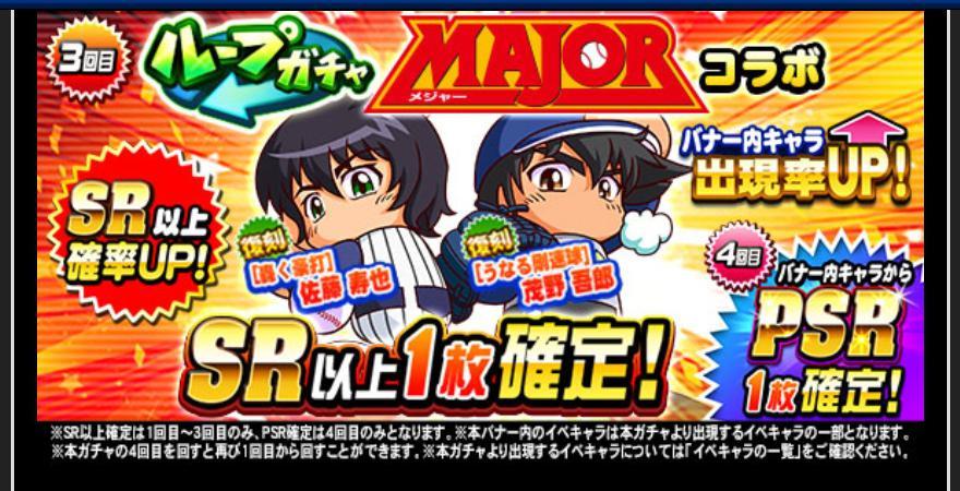 f:id:arimurasaji:20200601214720j:plain