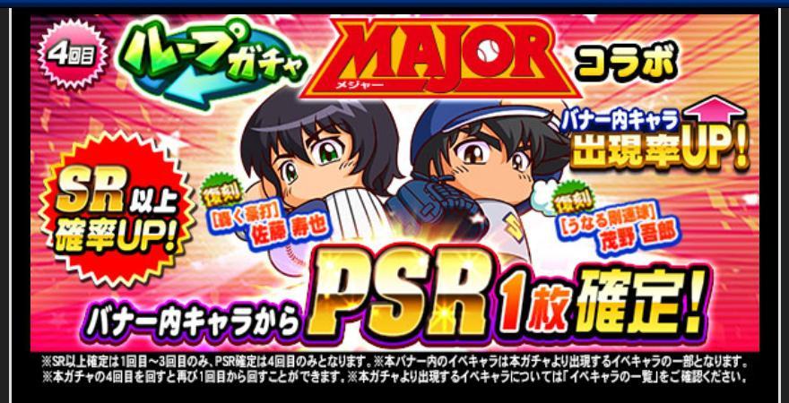 f:id:arimurasaji:20200601214727j:plain