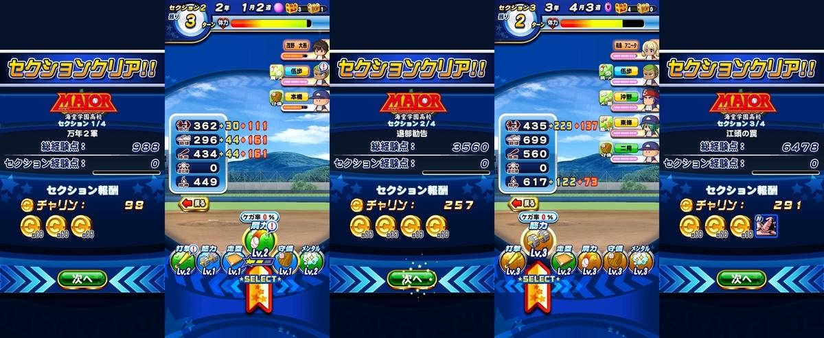 f:id:arimurasaji:20200602190705j:plain