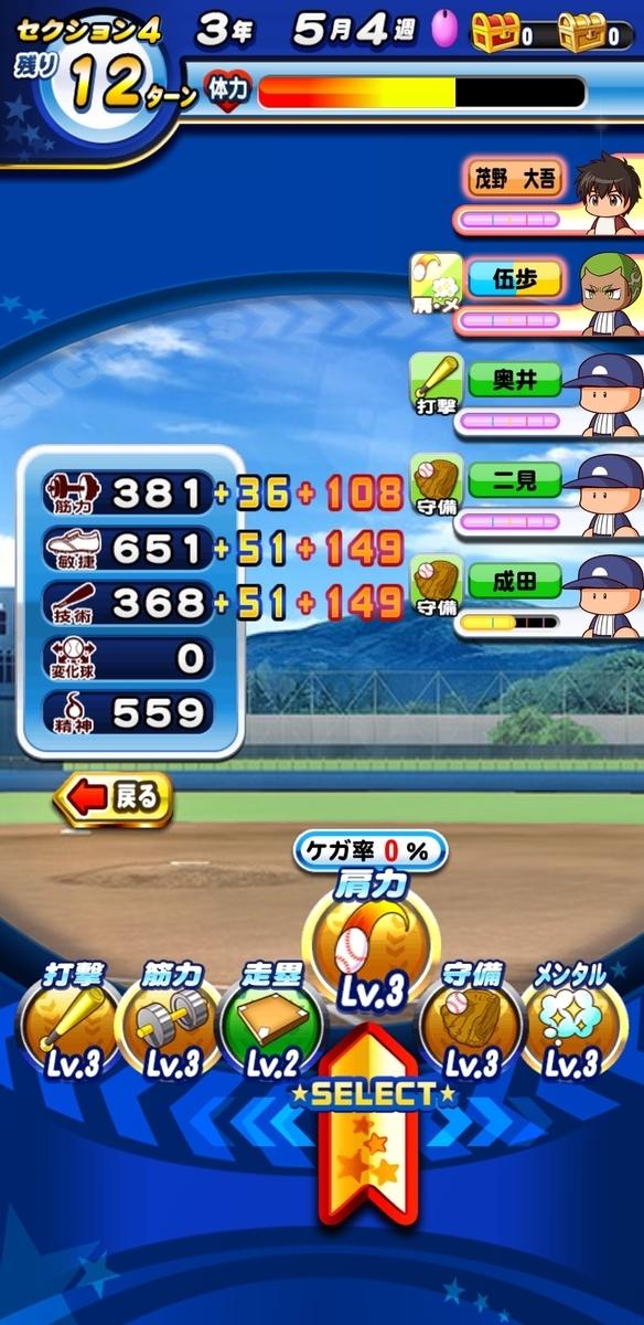 f:id:arimurasaji:20200602190715j:plain