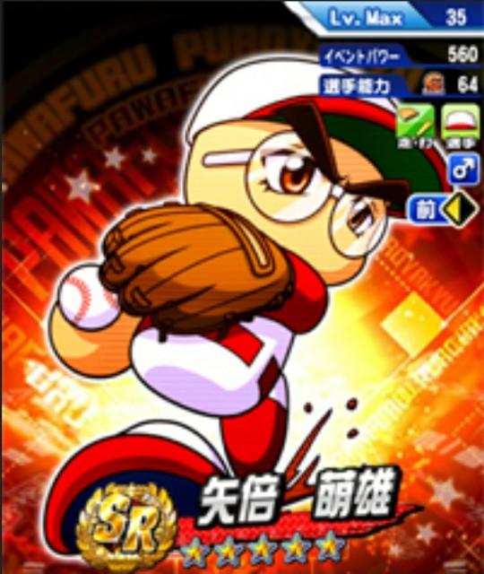 f:id:arimurasaji:20200602204229j:image