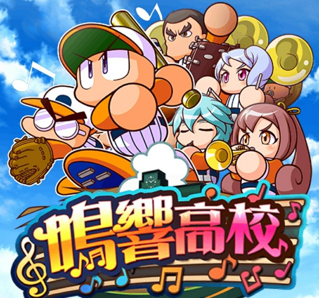 f:id:arimurasaji:20200603173902j:image
