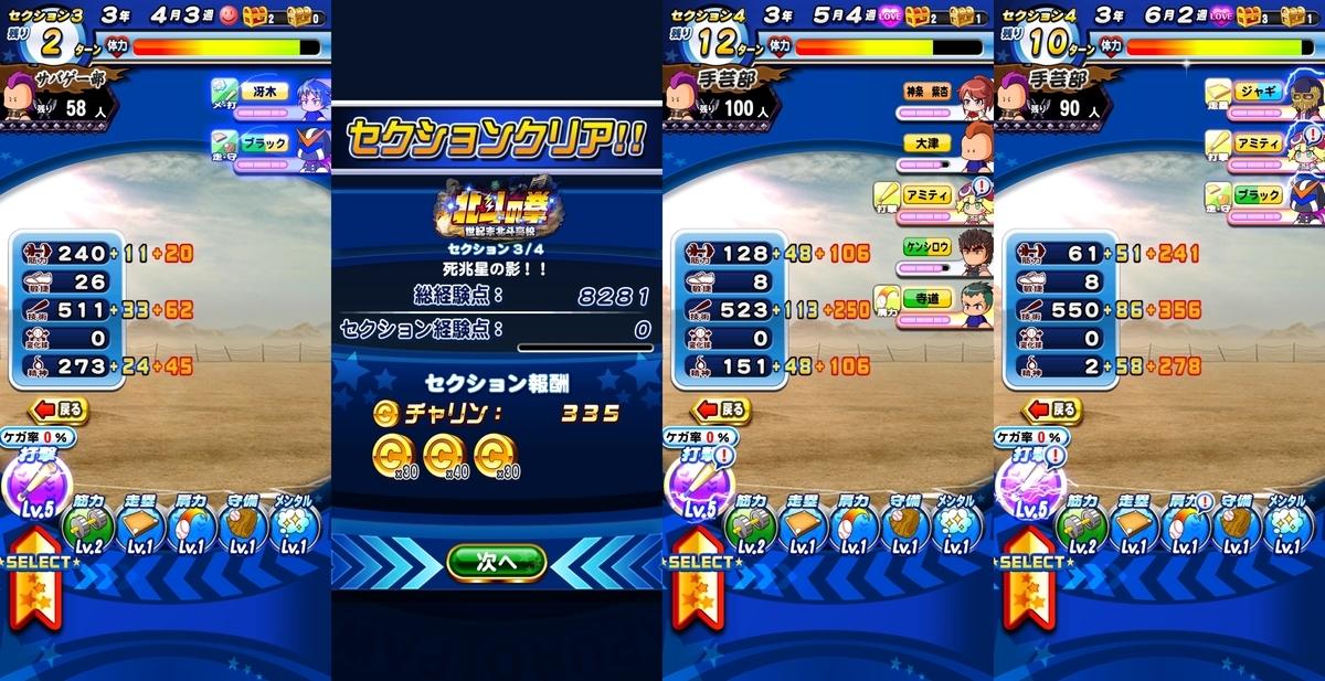 f:id:arimurasaji:20200603183442j:plain