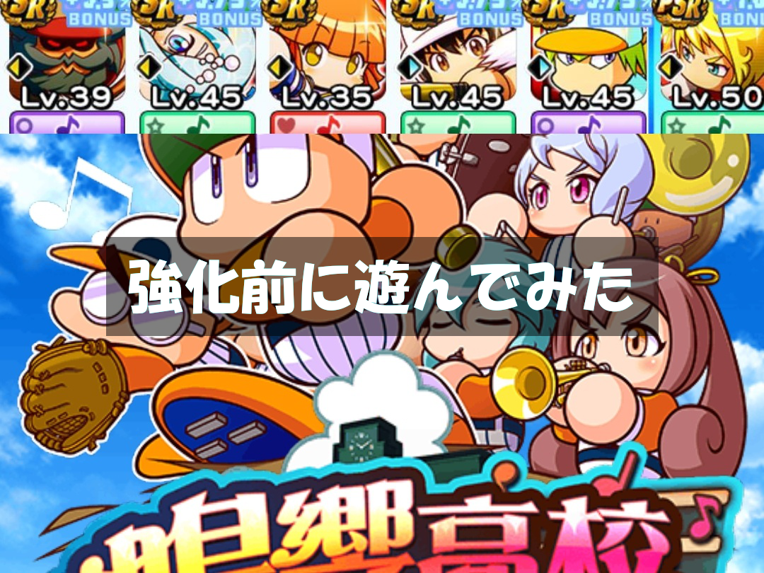 f:id:arimurasaji:20200605213005p:plain