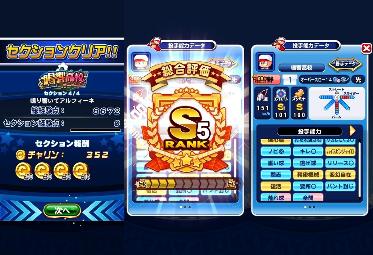 f:id:arimurasaji:20200605213037j:plain