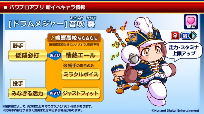 f:id:arimurasaji:20200606081224p:plain