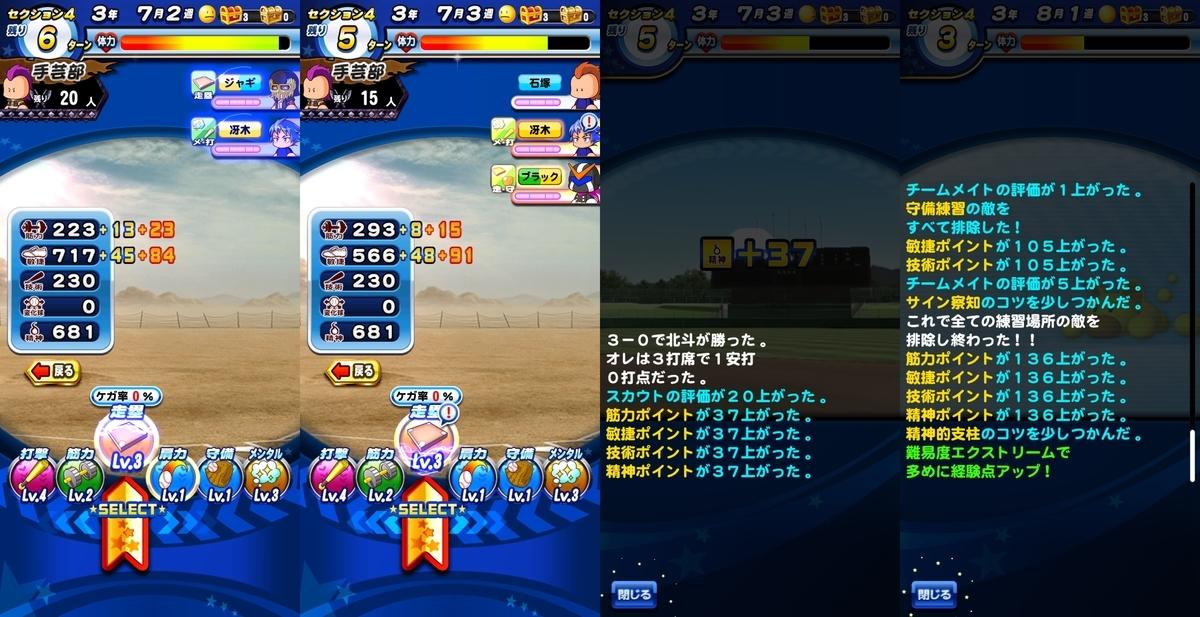 f:id:arimurasaji:20200606182301j:plain