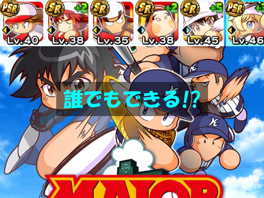 f:id:arimurasaji:20200607191844p:plain