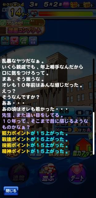 f:id:arimurasaji:20200609070442j:image