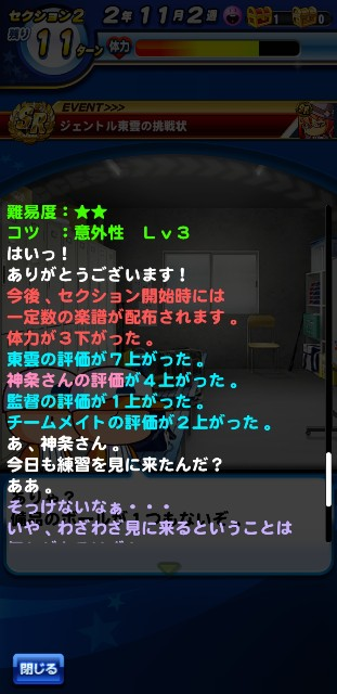 f:id:arimurasaji:20200609070517j:image