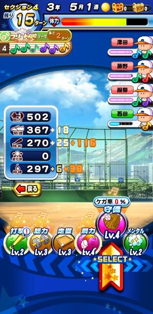 f:id:arimurasaji:20200609070622j:image