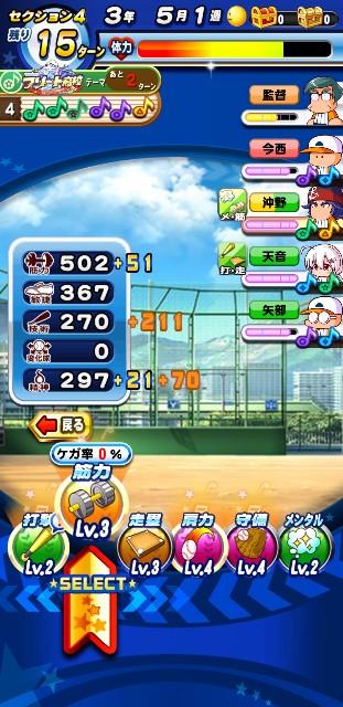 f:id:arimurasaji:20200609070632j:image