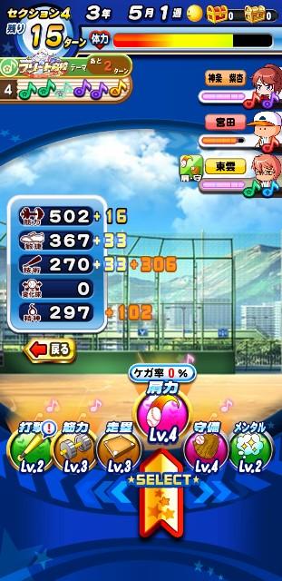 f:id:arimurasaji:20200609070639j:image