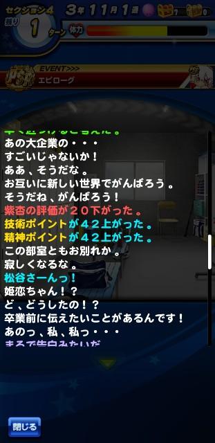 f:id:arimurasaji:20200609070707j:image