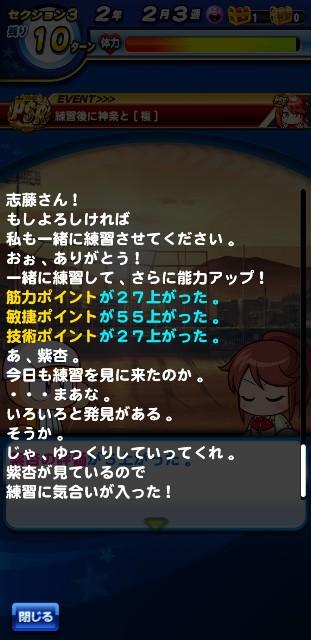f:id:arimurasaji:20200609072613j:image