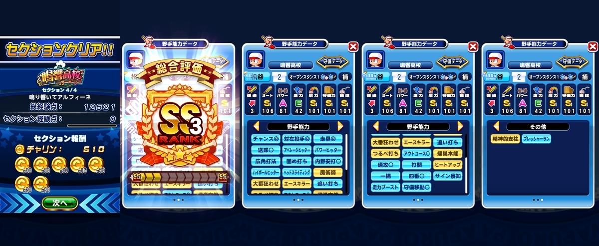 f:id:arimurasaji:20200609180458j:plain