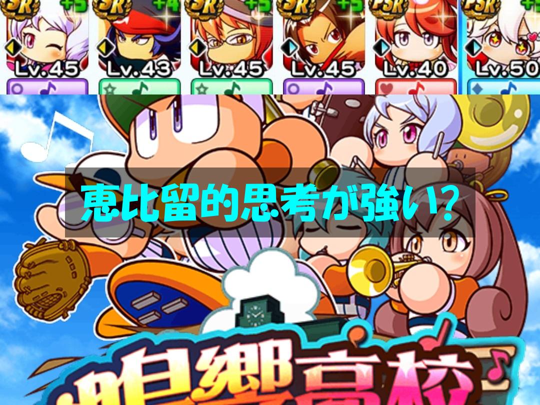 f:id:arimurasaji:20200609180509p:plain