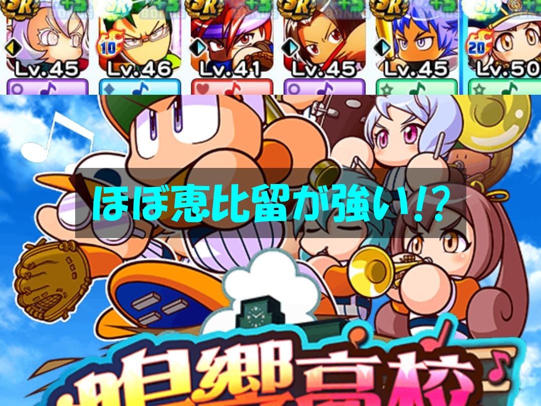 f:id:arimurasaji:20200609193356p:plain