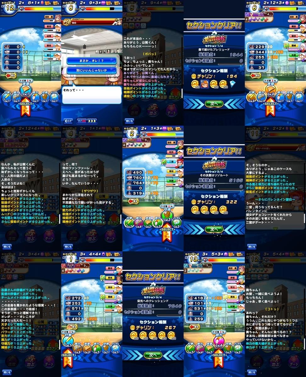 f:id:arimurasaji:20200609193405j:plain