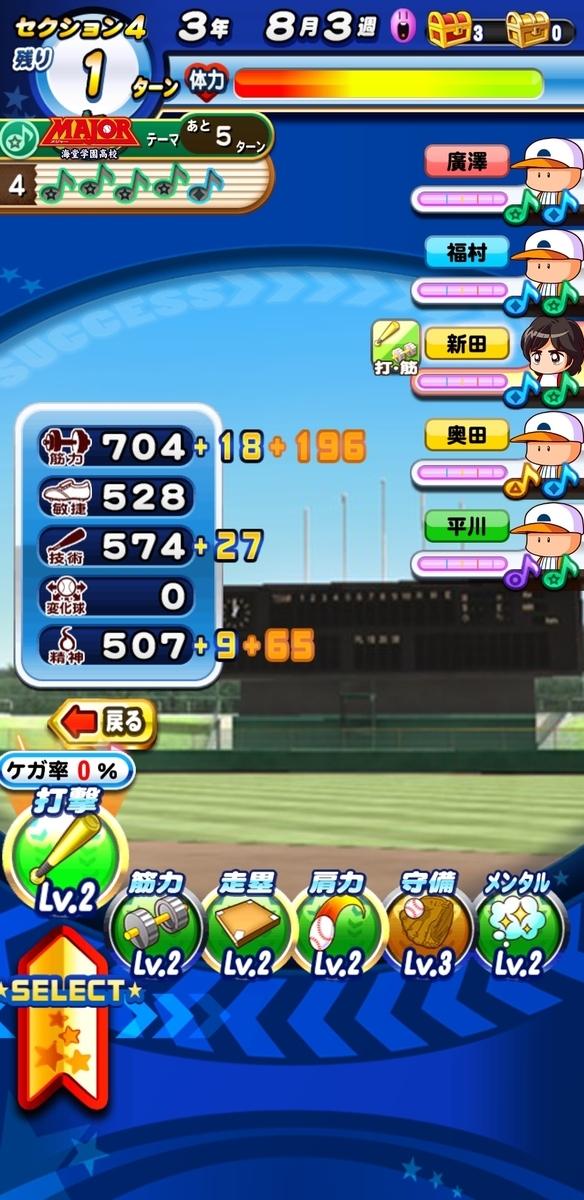 f:id:arimurasaji:20200610175815j:plain