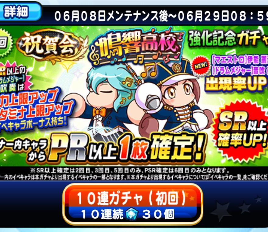 f:id:arimurasaji:20200610184545j:plain