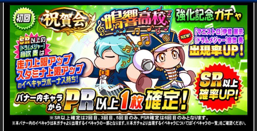 f:id:arimurasaji:20200610184555j:plain
