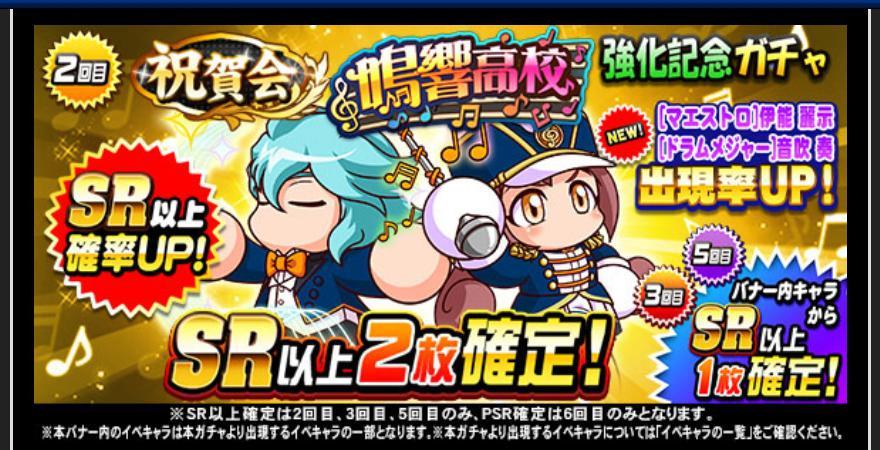 f:id:arimurasaji:20200610184605j:plain