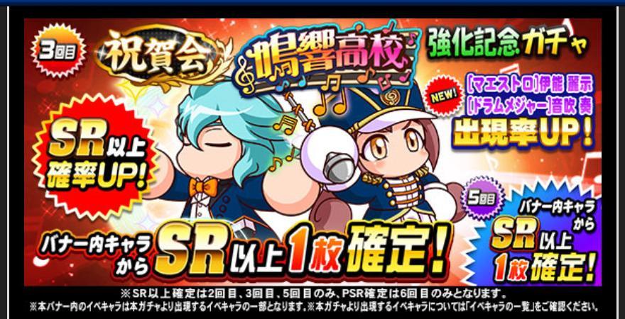 f:id:arimurasaji:20200610184615j:plain