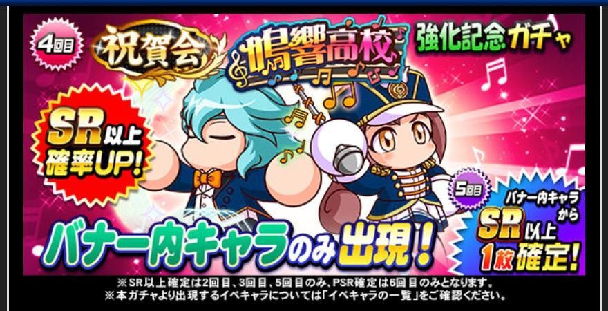 f:id:arimurasaji:20200610184627j:plain