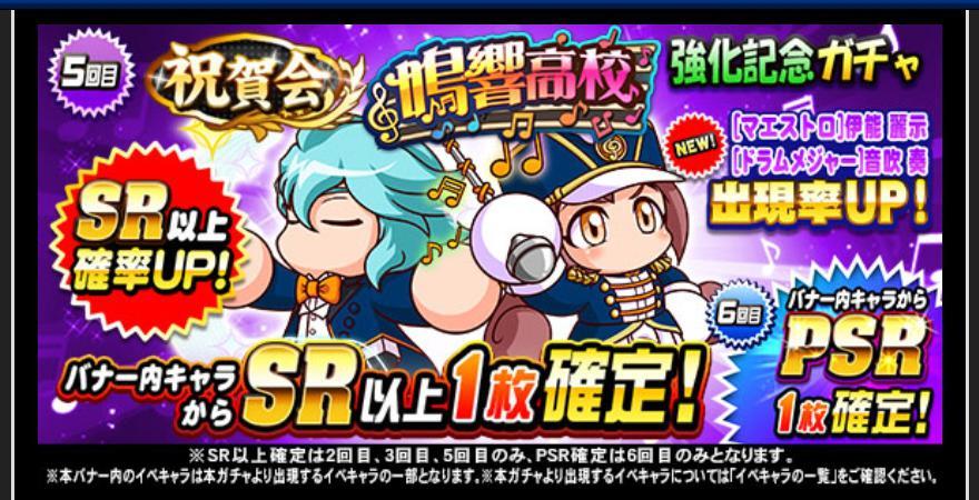 f:id:arimurasaji:20200610184636j:plain