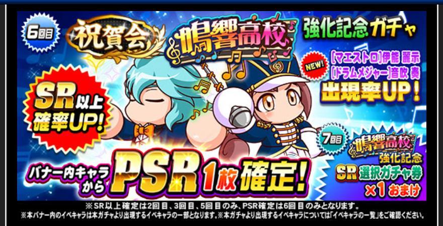 f:id:arimurasaji:20200610184644j:plain
