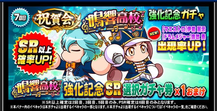 f:id:arimurasaji:20200610184652j:plain