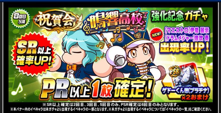 f:id:arimurasaji:20200610184700j:plain