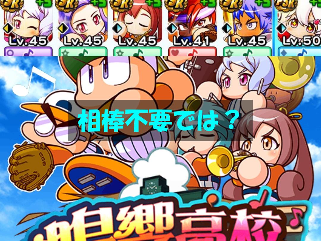f:id:arimurasaji:20200611201115p:plain