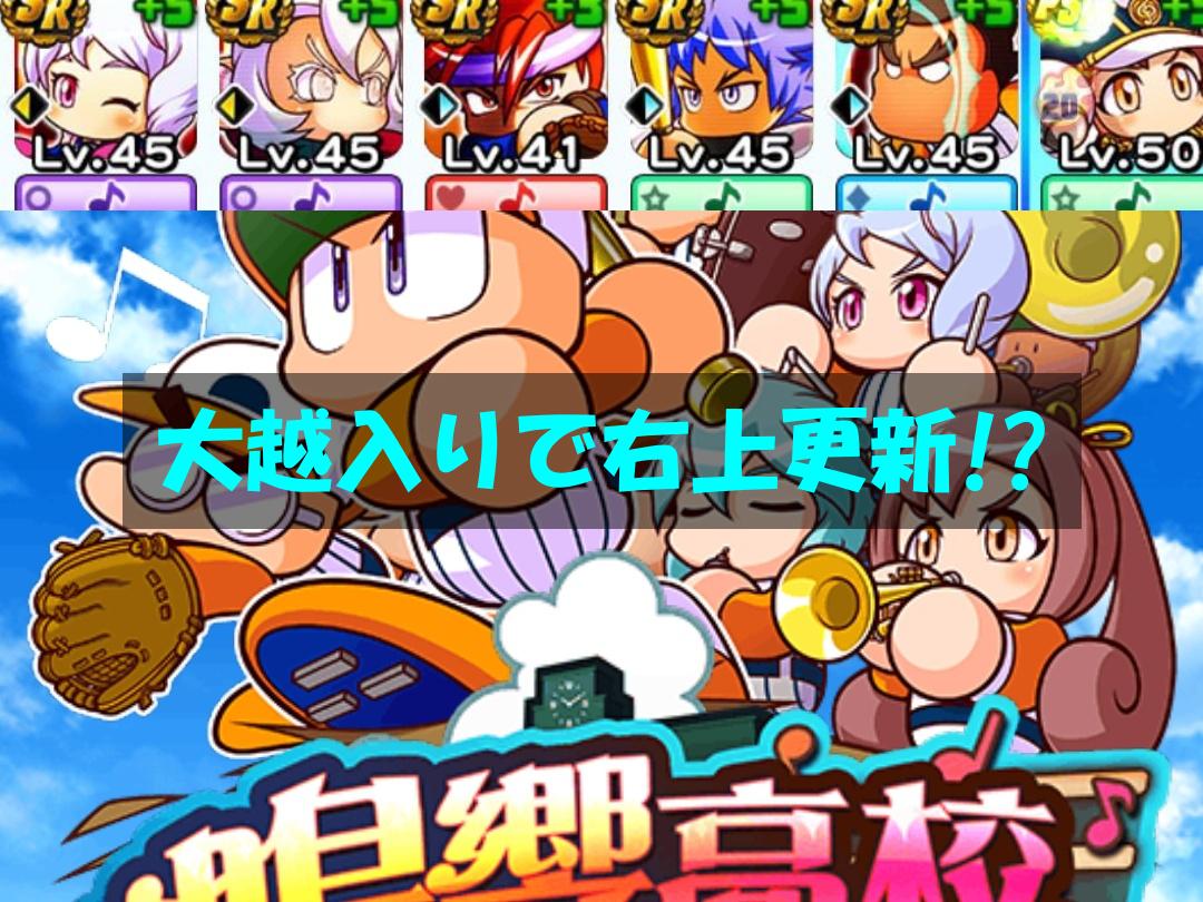 f:id:arimurasaji:20200612190954p:plain