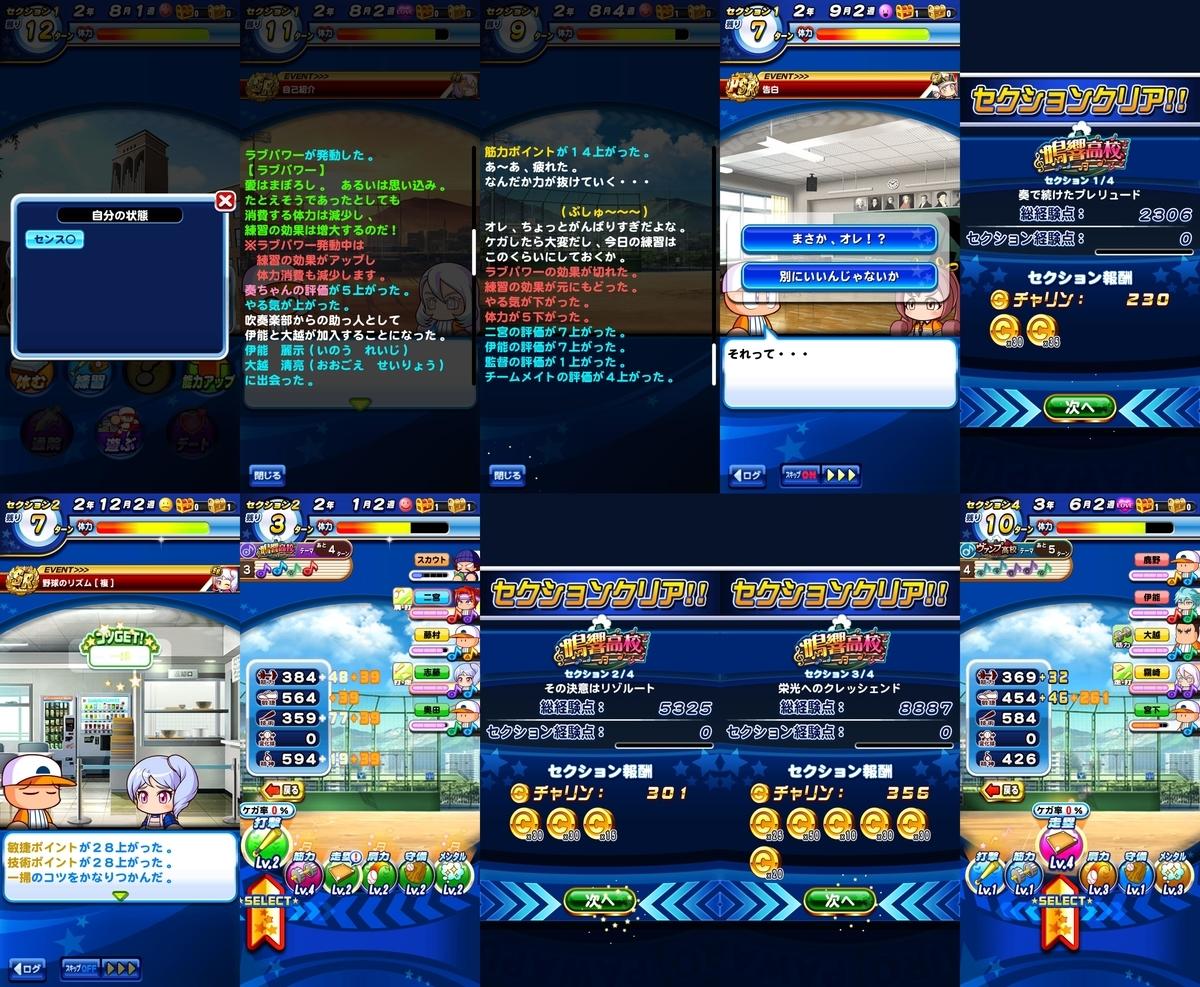 f:id:arimurasaji:20200612191005j:plain