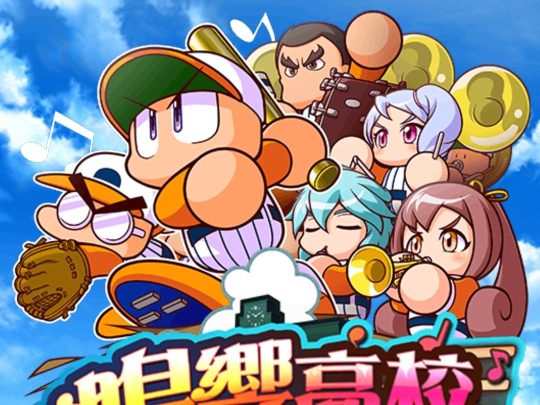 f:id:arimurasaji:20200613100634j:plain