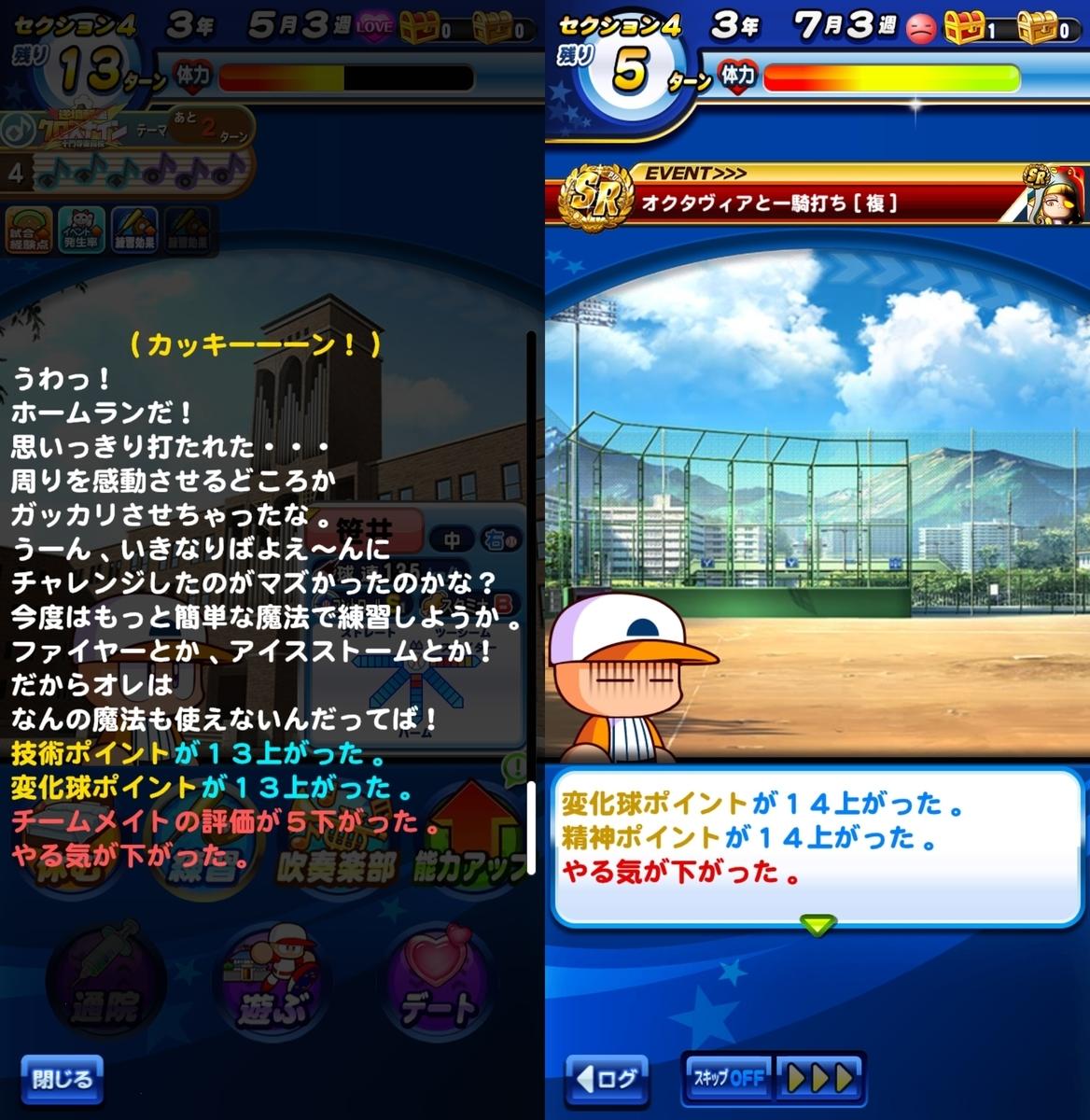 f:id:arimurasaji:20200613130934j:plain