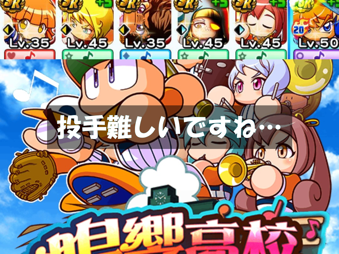 f:id:arimurasaji:20200613130948p:plain