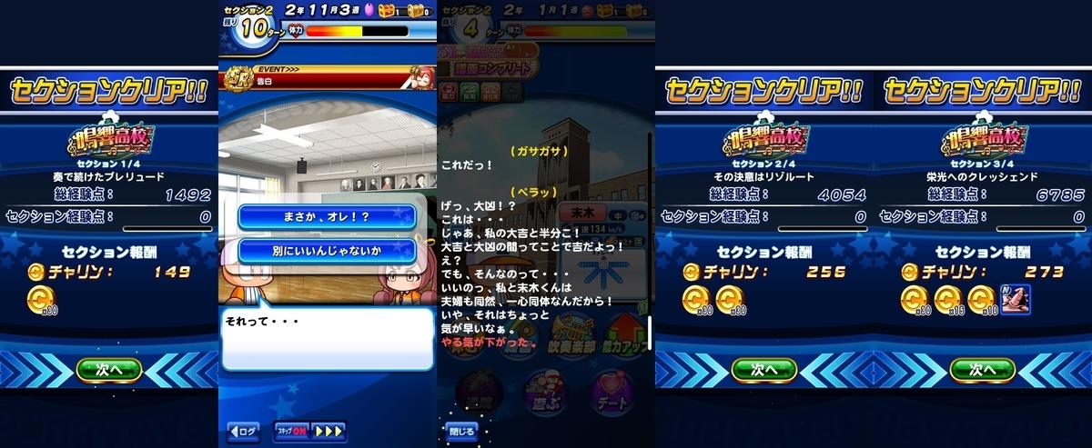 f:id:arimurasaji:20200614150839j:plain